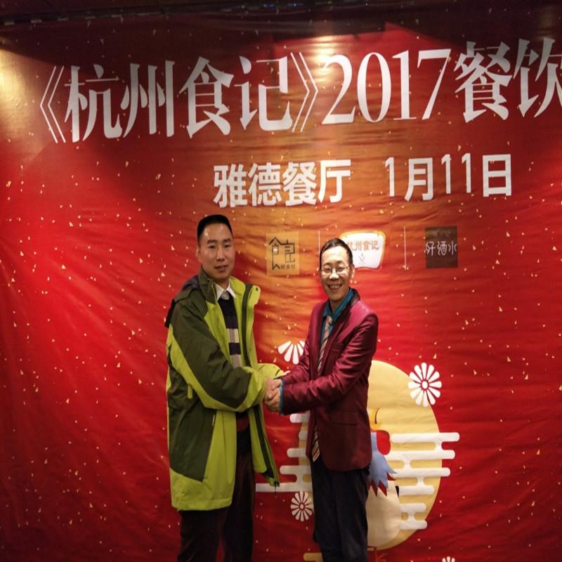 杭州食记阿刚与竞技宝影视竞技宝商务合作