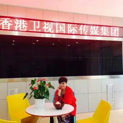 香港卫视旅游台台长助理吴春